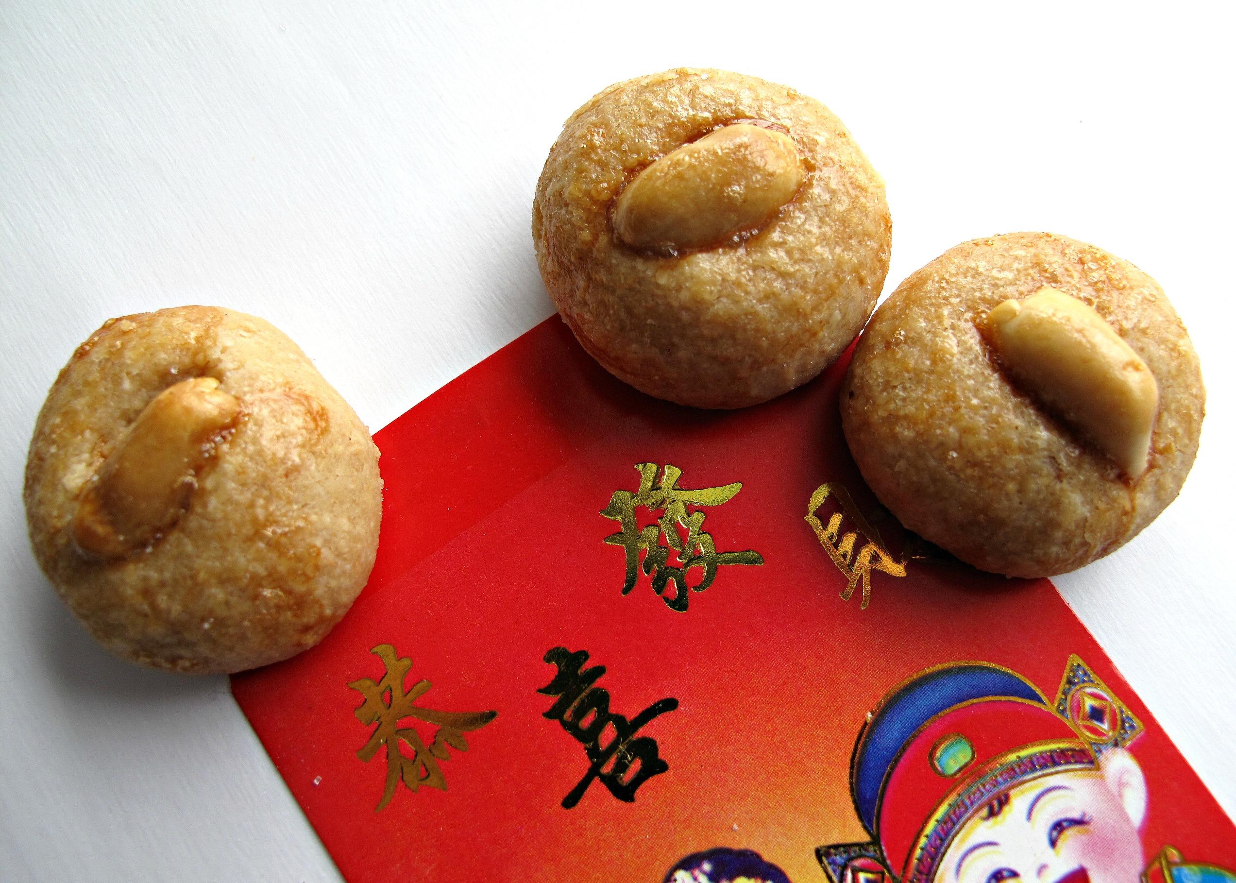 Chinese New Year Peanut Cookies (花生饼) - The Monday Box